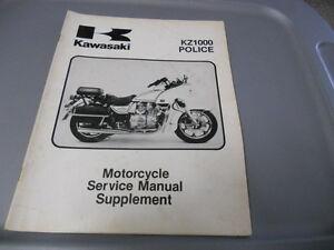 Factory-Service-Repair-Shop-Manual-1984-Kawasaki-KZ1000-P3-Police-Supplement