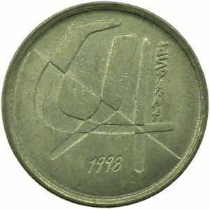 COIN / SPAIN / 5 PESETAS 1998 MADRID    #WT22906