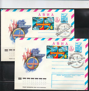 Russia 1979 set of 4 space covers 12 April Day of cosmonautics.Interkosmos.
