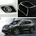 Chrome Front Fog Lamp Light Cover Trim Molding for Nissan X-Trail Rouge 14 15