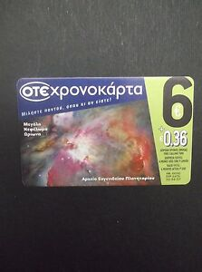 GREECE-The-Great-Orion-Nebula-OTE-prepaid-card-6-euro-07-06-used-SPACE-GRECE