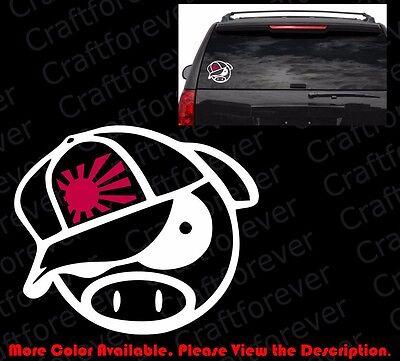 Rising Sun Vinyl Decal Sticker Japanese JDM Rally Drift stance slam car oracal