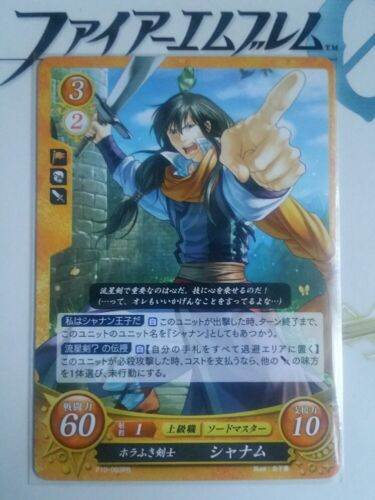 Other Anime Collectibles Animation Art & Characters Fire Emblem 0