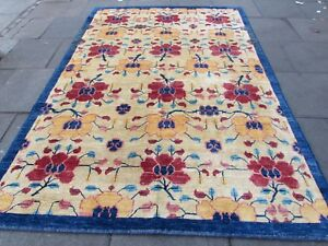 Traditional-Hand-Made-Afghan-Gabbeh-Wool-Gold-Yellow-Carpet-300x207cm
