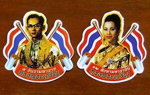 Geburtstag Aufkleber Wappen Thailand König Bhumibol 84