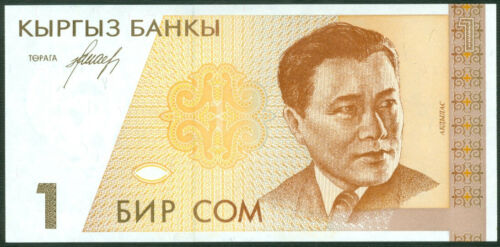 P 7  LOT 2 Pieces   Uncirculated Banknotes 1 SOM  1994 KYRGYZSTAN