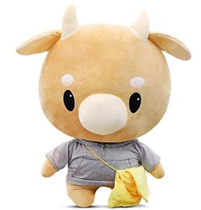 Korean Drama Secretary Kim Cartoon Hard Cow Plush Stuffed Pet Doll
