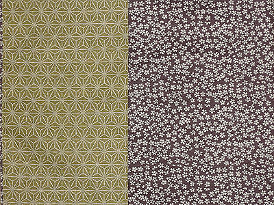 Reversible Furoshiki Japanese Fabric Purple/Green Sakura & Hemp Leaf Cotton 50cm