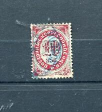 RUSSIA YR 1872,OFFICE IN TURKEY(LEVANT),SC 15A,MI 9Y,USED,VERTICALLY LAID #1