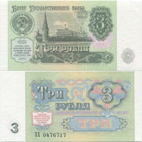 Russia Soviet Union USSR 3 Rubles 1991 UNC P-238