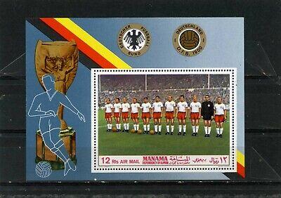 #a27a Fußball German Spieler S/s Mnh Wir Haben Lob Von Kunden Gewonnen Gut Manama 1969 Bl Sport & Spiel