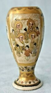 Fine Antique Miniature Signed Japanese Meiji Gold Scholars Satsuma Flower Vase