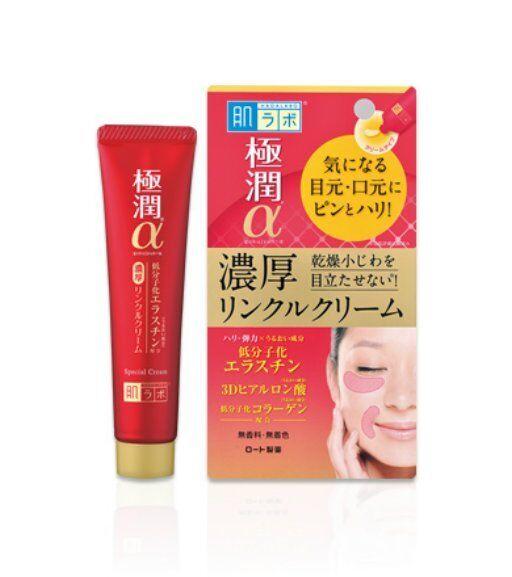 Rohto Hada Labo Gokujyun 3D Hyaluronic Acid Collagen Special Wrinkle Cream 30g