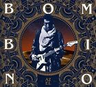 Azel (uk) 5051083104968 by Bombino CD