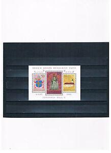 Angemessen Liechtenstein Block12 Postfrisch 1985 Papstbesuch kompl.ausg.