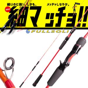 Major Craft completo sólido blancoo Tai Goma Jigging Baitcasting Rod fullsoli