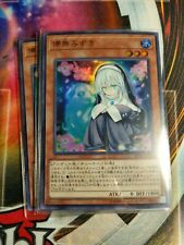Yugioh Japanese RC03-JP018 Ghost Sister /& Spooky Dogwood Secret Rare