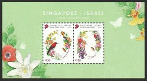 SINGAPORE-2019-ISRAEL-JOINT-ISSUE-FLOWERS-amp-BIRDS-SOUVENIR-SHEET-2-STAMPS-MINT