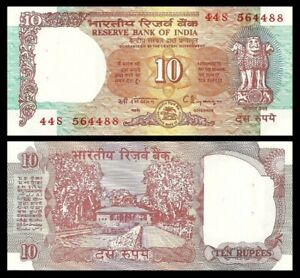 INDIA 10 Rupees, 1992, P-88f, UNC World Currency