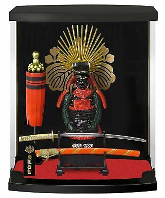 #08 Nobunaga Oda Authentic Samurai Figure//Figurine Armor Series