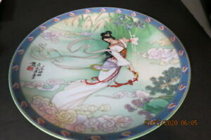 Vintage-Chinese-1989-Imperial-JINGDEZHEN-PORCELAIN-Lady-White-Rare-Plate