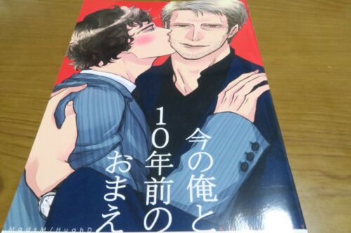 Tsubaki mae Imano ore Hannibal yaoi Doujinshi Mads M B5 38pages Hugh D