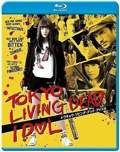 TOKYO-LIVING-DEAD-IDOL-A-TOKYO-LIVING-DEAD-IDOL-ANAM-SUB-Blu-Ray-NEW
