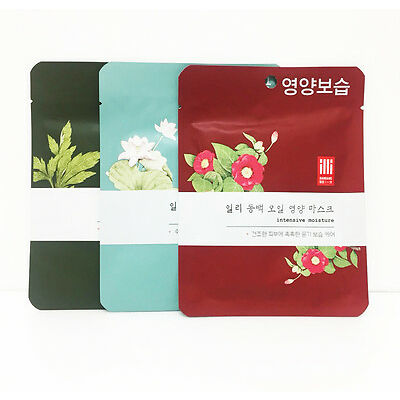 [Illy]Mask sheet, Intensive Moisture, Oriental, Face Total Care, K-Beauty, Aroma