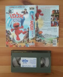 the adventures of elmo in grouchland 1999 vhs