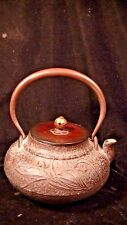 Antique Tetsubin Teapot Cast Iron & Bronze Lid/Handle, Vine/Leaf Design