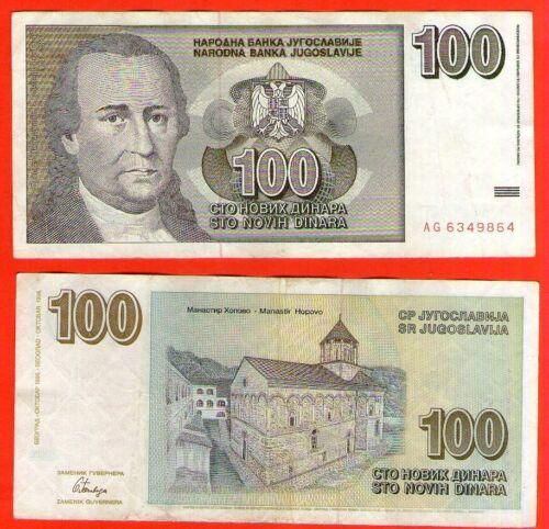 SERBIA 100 DINARA 1996 .G. - 100% ORIGINAL BANKNOTE