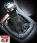 Maßgefertigter Schaltsack für Opel Corsa D aus Echtleder Erstausrüsterqualität