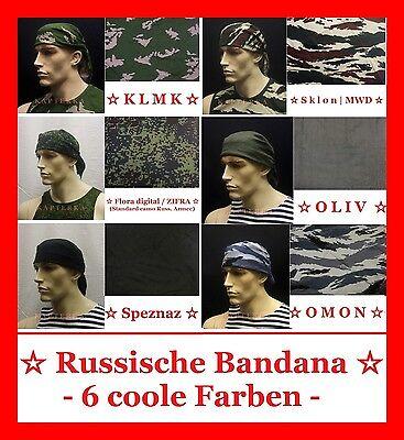 ☆ Coole Russische camo Bandana Kopftuch Headwrap, aus Baumwolle ☆