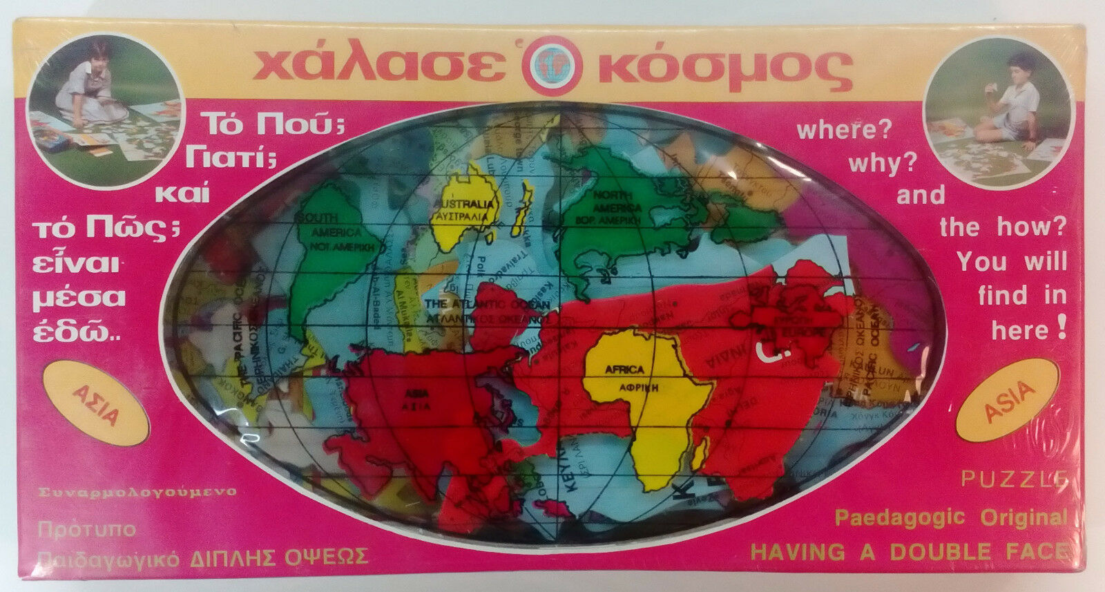 VTG 1980's EARTH MAP DOUBLE SIDED EDUCATIONAL PUZZLE GREEK NEW - ASIA