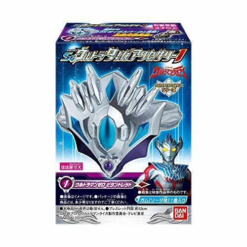 Ultrahomme SG Ultra Taiga Accessoire 1 Box  12pcs (les 8) Random Set Candy Toy avec t  livraison directe et rapide