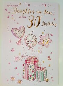 Details About Daughter In Law 30th 30 Gifts Balloons Design Happy Birthday Card Lovely Verse