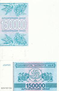 Georgia-Georgia-29-150000-KUPONI-1994-UNC-Pick-49
