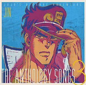 JOJO-NO-KIMYOU-NA-BOUKEN-THE-ANTHOLOGY-SONGS-Jin-Hashimoto-CD