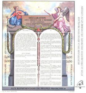 France-BF-11-neuf-Declaration-des-Droits-de-l-039-Homme
