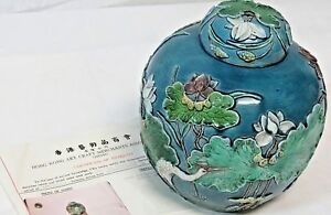 Certified-Original-19th-Century-Chinese-Qing-Dynasty-Rose-Porcelain-Jar-7-5-034