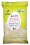 McCabe-USDA-ORGANIC-Brown-Sweet-Rice-12-Pound thumbnail 1