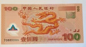 CHINA 100 YUAN  2000 COMMEMORATIVE POLYMER SCIENCE UNC  DRAGON CURRENCY NOTE