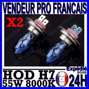 lot 2 ampoule plasma hod h7 55w lampe halogene effet xenon gaz blanche 8000k 12v ebay