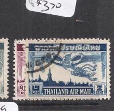 Thailand SC C20-1 VFU (3ddd)