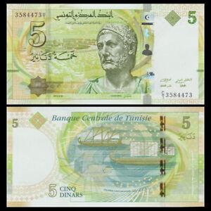 Tunisia-2013-Five-5-Dinars-UNC-P-95