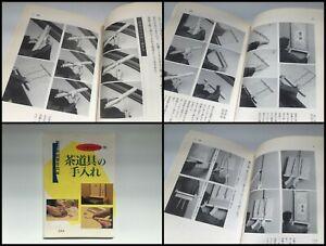 Japanese-Tea-Ceremony-Tool-Maintenance-Book-Vtg-Monochrome-Kakejiku-n096