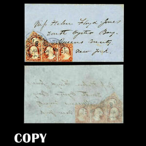 USA 1851 Cover Three 3¢ rose, C. grill, #11,George Washington $600,000 Copy