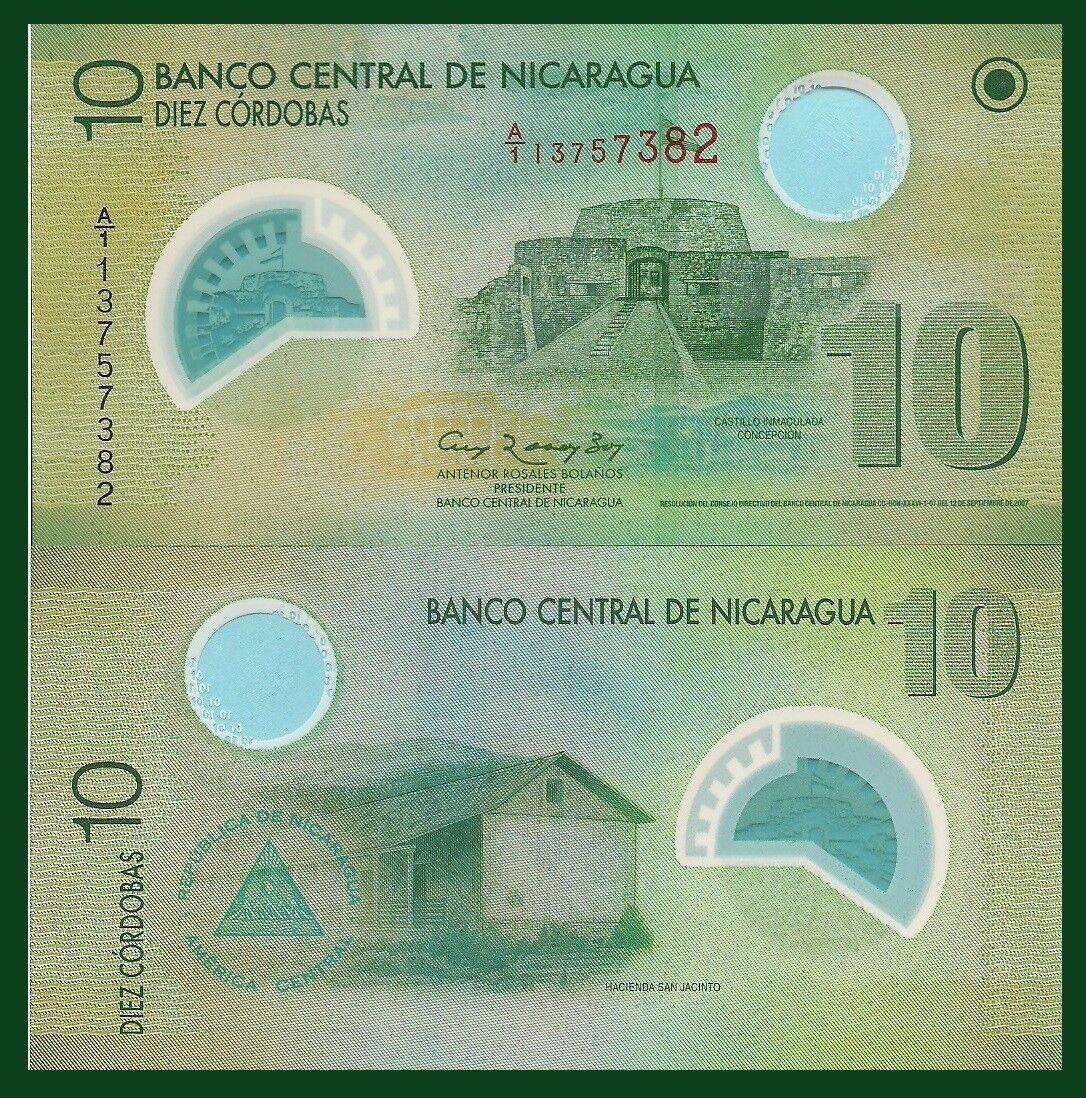 Castle // Hacienda San Jacinto Nicaragua P201b 10 Cordobas UNC POLYMER