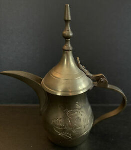 Antique Brass Gold Tone Middle Eastern Dallah Coffee Tea Pot Turkish Arabic