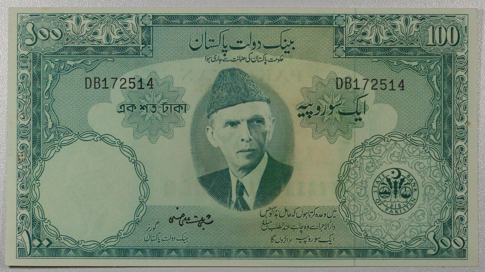 1957-1967 Pakistan 100 Rupees p-18a ND UNC Banknote 1